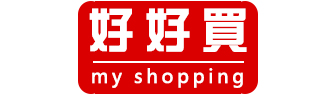 好好買 my shopping 回首頁