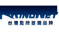 監視器安裝,監視器推薦-台灣監控 KingNet  回首頁