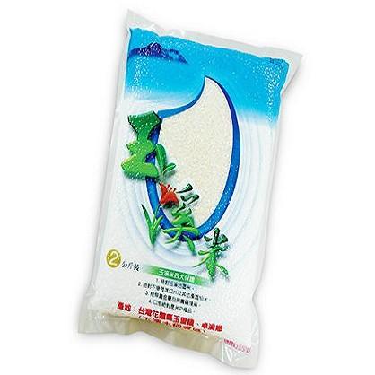 玉溪米16號2公斤