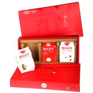 雙喜米禮盒