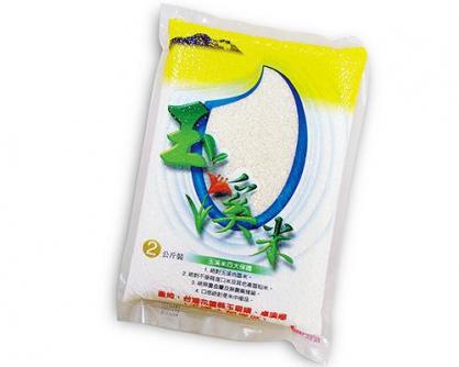 玉溪米2號2公斤10包 (免運費)