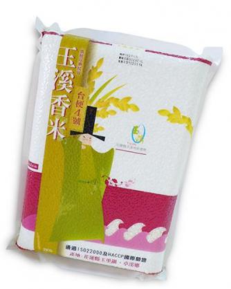 玉溪香米4號2公斤10包 (免運費)