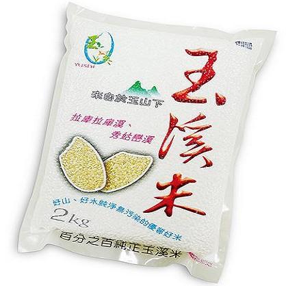 玉溪糙米2公斤10包 (免運費)