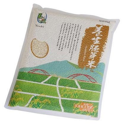 玉溪胚芽米2公斤10包(免運費)