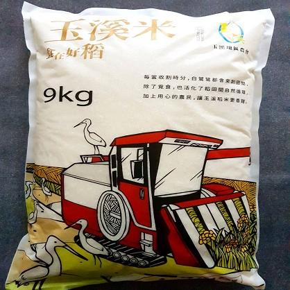 玉溪米16號9公斤