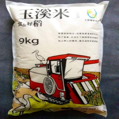 玉溪米2號9公斤