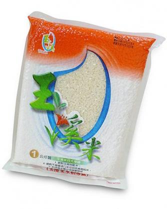 玉溪米2號1公斤20包(免運費)