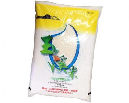 玉溪米2號5公斤4包(免運費)