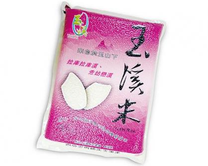 玉溪米2號4公斤5包(免運費)