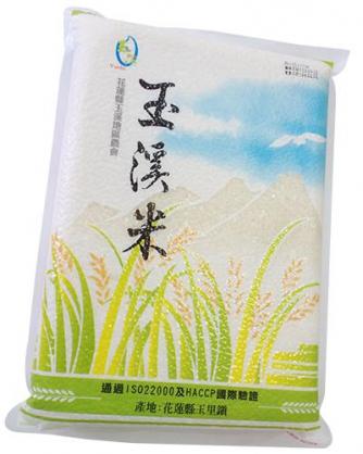 玉溪CNS1等米1.8公斤10包(免運費)