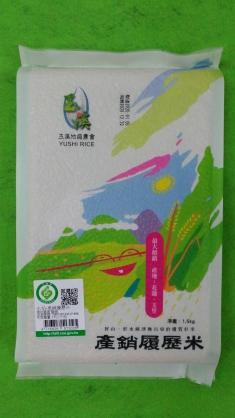 【玉溪米】產銷履歷米1.5公斤