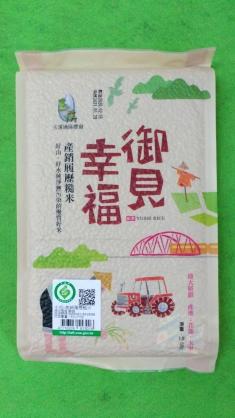 【玉溪糙米】產銷履歷米1.5公斤12包(免運費)