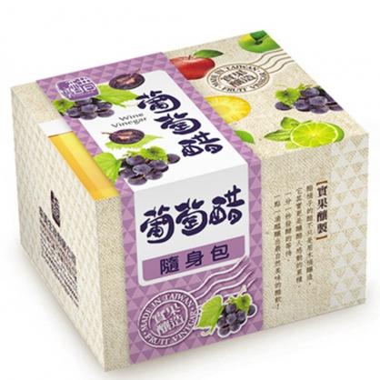 醋桶子-果醋隨身包-葡萄醋8入/盒