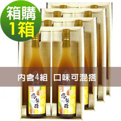 醋桶子-健康果醋2入礼盒-600ml/2入,共4组(可自由搭配种类)