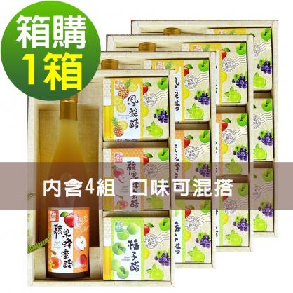 醋桶子-幸福果醋4入礼盒,共4组(可自由搭配种类)