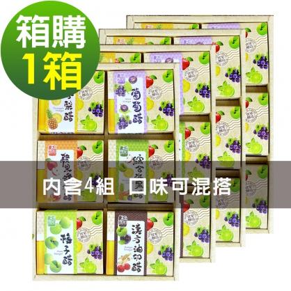 醋桶子-美好果醋6入礼盒,共4组(可自由搭配口味)