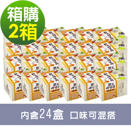 醋桶子-果醋随身包任选,共24盒(种类可自由搭配)