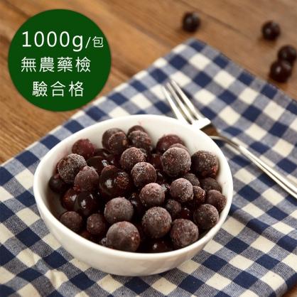 【即期促銷】進口急凍莓果-冷凍野櫻莓1公斤/包_販售至2020/1/16止