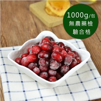 進口急凍莓果-冷凍蔓越莓1公斤/包