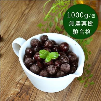 進口急凍莓果-冷凍黑醋栗1公斤/包