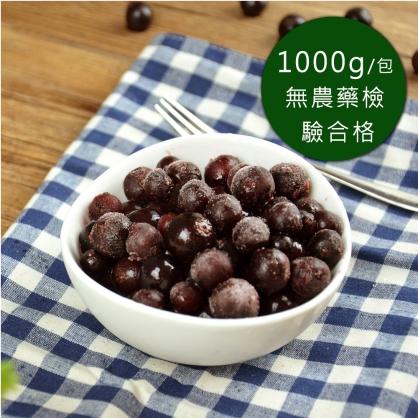 進口急凍莓果-冷凍野生藍莓1公斤/包