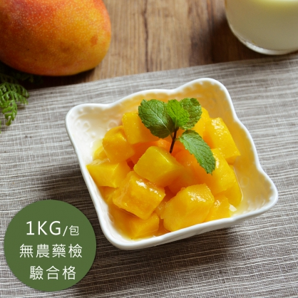 玉井冷冻芒果块1公斤/包