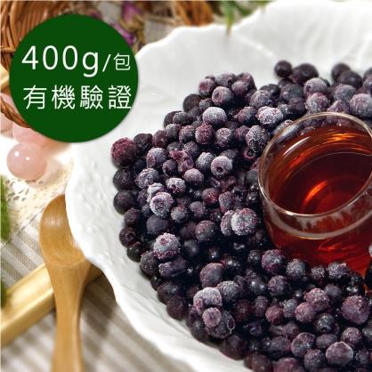 慈心有机驗證_冷凍野生小蓝莓(400g/包)
