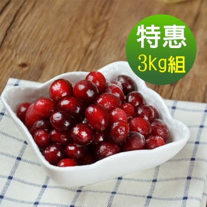 美國原裝進口鮮凍蔓越莓3kg/組(1kg/包