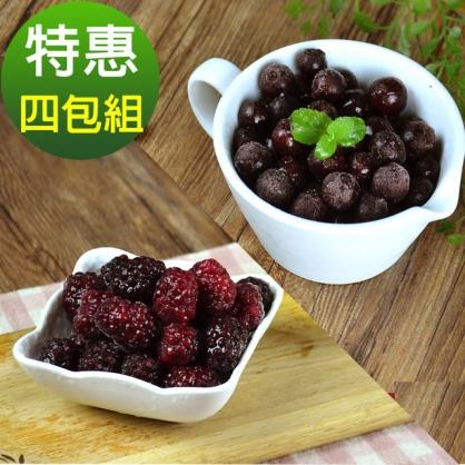进口急冻莓果-冷冻双黑莓果特惠组(黑醋栗2公斤+黑莓2公斤)