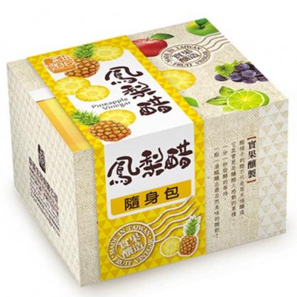 【即期出清】醋桶子-果醋隨身包-鳳梨醋(已售完)