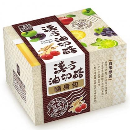 【即期出清】醋桶子-果醋随身包-汉方油切醋(效期至2020/6/4止)