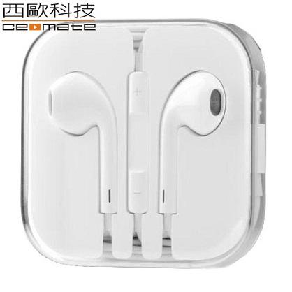 Apple iPhone 時尚立體聲線控麥克風耳機(副廠)-西歐科技