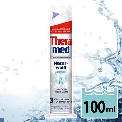 【买一送一】德国 Theramed 德拉美 Natur Weis 自然亮白牙膏