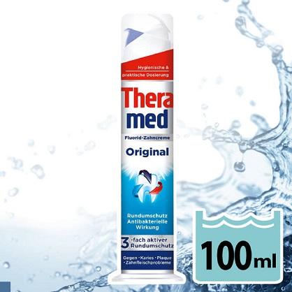 德國 Theramed 德拉美 Original 防護抗菌牙膏(藍)-西歐科技
