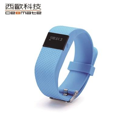 X8-H10 蓝芽健康智能心率手环-西欧科技