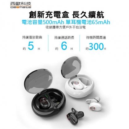 巴塞隆納 無線雙耳立體聲藍牙耳機 (黑) CME-BTK400