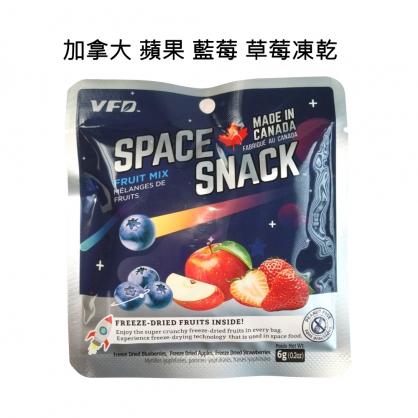 【加拿大凍乾】加拿大 蘋果、藍莓、草莓凍乾 (一入)