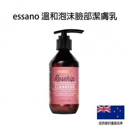 essano 溫和泡沫臉部潔膚乳