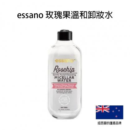 essano 玫瑰果溫和卸妝水