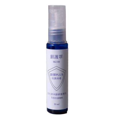 銀護罩銀彈PLUS抗菌防護噴劑30(ml)-12入