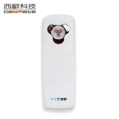 西欧科技 紫外线携带式除菌仪 CME-SK300