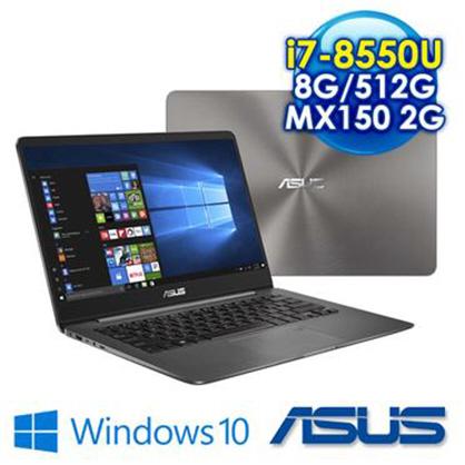 【刷卡分期】ASUS-UX430UN-0191A8550U 石英灰