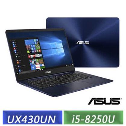 【刷卡分期】ASUS-UX430UN-0132B8250U 皇家藍