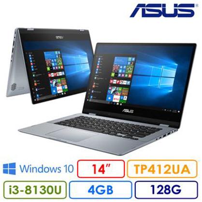 【刷卡分期】ASUS-TP412UA-0061B8130U 銀河藍