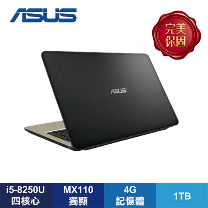 【刷卡分期】ASUS-X540UB-0171A8250U 深棕黑