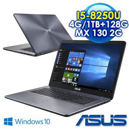 【刷卡分期】ASUS-X705UF-0031B8250U 星空灰