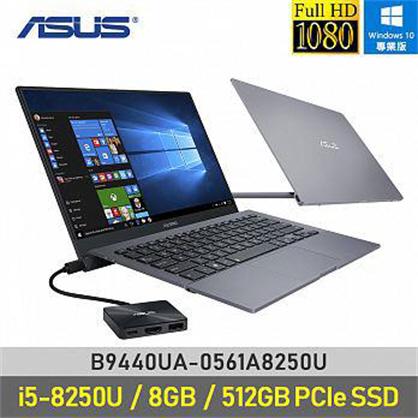 【刷卡分期】ASUS-B9440UA-0561A8250U