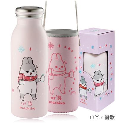 【ㄇㄚˊ幾】雙層真空保溫/保冰牛奶瓶-ㄇㄚˊ幾款450ML (贈送提袋)