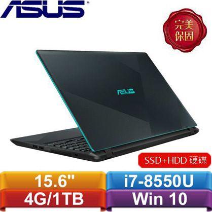 【ASUS】X560UD-0101B8550U(閃電藍)