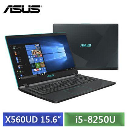 【ASUS】X560UD-0091B8250U(閃電藍)